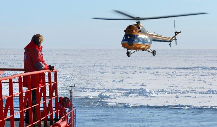 Helicopter - 50 Years of Victory - Poseidon